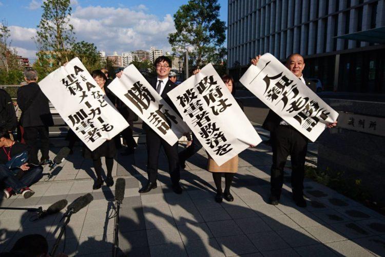 11.11 建設アスベスト訴訟  福岡高裁判決院内報告集会を開催します