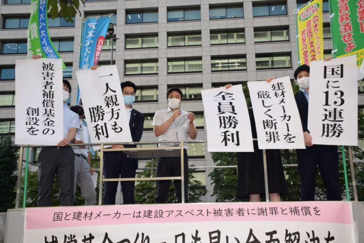 神奈川2陣 東京高裁判決 国に13連勝