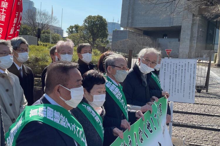 首都圏建設アスベスト東京1陣訴訟「メーカー責任を求め」最高裁弁論